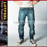 japanese selvedge denim jeans washing plant selvedge denim wholesale fabric (LOTN014)