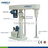 FARFLY high speed paint disperser, chemical mixer, ink mixing machine