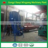 Gongyi xiaoyi mingyang machinery plant good price wood sawdust biomass small rotary drum dryer machine