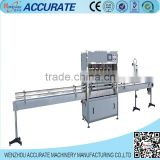 High quality edible oil filling machine olive oil filling machine fish oil silling machine