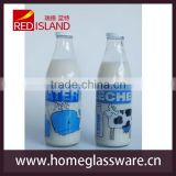 1L Glass milk sealed bottle