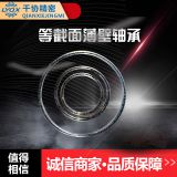 KB200XP0 Kaydon standard508x523.875X7.938mm china thin section bearings manufacturers