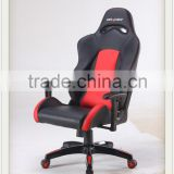 computer racing gaming game chair office chair