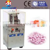 Automatic tablet pressing machine, dry powder pill forming machine, sell tablet press machine