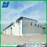 Made In China Wide Span Sandwich Panel And Corrugated Steel Structure Prefabricated Shed