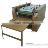 Inquiry about handbag printing machine