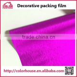 HOT SELL NEW Fashion design PVC decorative film covering, newest style