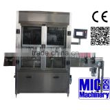 MICmachinery MIC-ZF2 with new design technology Twisting force adjust glass jar capping machine with high production speed