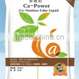 Ca-Power Calcium Liquid Fertilizer