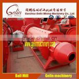 High performance small ball mill for sale