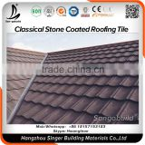 Prefab House Plan House stone coated roofing tile/villa wooden roof tile/monier villa roof tile
