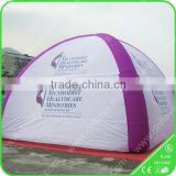 inflatable outdoor tents/Inflatable Tennis Court/inflatable tent structure/inflatable dome buildings