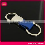 promotional gift blank metal leather keychain