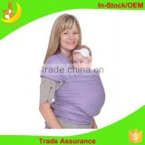 Breathable baby wrap comfortable baby carrier sling with high quality