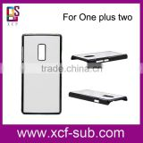 2D Sublimation PC Blanks Phone Cover for One Plus Two with Metal Sheet Insert