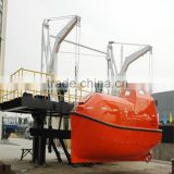 Marine Used Lifeboat/Totally Enclosed Lifeboat for Sale