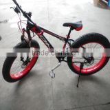 made in china factory whole sale price with 26inch 21speed snow bike fat tire mountain bicyle