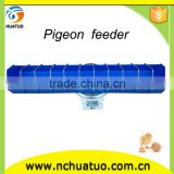 high quality stainless steel racing pigeon feeder , automatic pigeon feeder