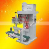 2014 new products automatic pellet packing machine,granule packing machine with high cycle life