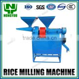 Mini Wheat Grinder Machine Factory Supply Hand Grain Mill Machine Corn Flour Mill 6NF-2.2
