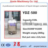 YDZ-500 cryogenic tank/container stainless steel with low price