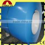 Colorful Steel Coil Galvanized Steel Coil