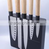 Magnetic knife Block with wooden handle Japanese kitchen knife set