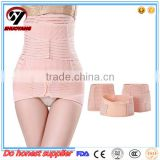 Professional Manufacturer supply high quality Maternity Pregnancy Belly Belt Support Brace With OEM and ODM