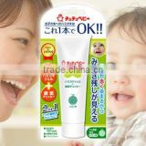 Japan Toothpaste for Babies Melon Taste 50g Wholesale