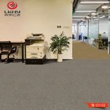 Polyester PVC backing commercial office carpet tile  living room carpet tile