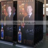 Flex roll up banner,roll up banner stand display