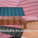 stone coated roof tile--roman