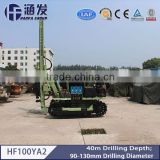 rock drilling HF100YA2 blast hole drilling machine for mine opening                                                                                                         Supplier's Choice