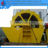 Sand stone screw washing dressing machine / sand screw washing machine / screw sand washing machine
