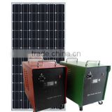 Portable solar system 150 W solar energy system for fish farm