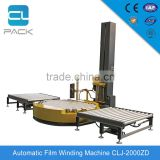 CLJ-2000ZD Automatic Film Airport Luggage Wrapping Machine                                                                         Quality Choice