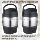 Beer Keg Cooler/Beer barrel/Refrigerated beer barrel BBA-12