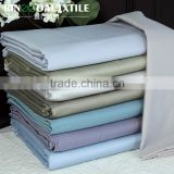 Hot Sale Double size 300TC 100% Bamboo Bedding Set/Duvet cover set
