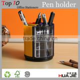 School supplies shantou plastic pen holder desk organizer pencil holder pen stands