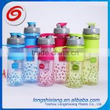 2015 sports sipper water bottle