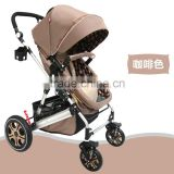 china factory Super lightwight aluminum frame good baby stroller super easy open and folding