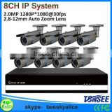 lights and lightning,8ch 1080P IP camera nvr kit,2.8-12mm Auto zoom lens ip camera system