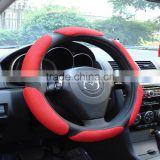automobile Steering wheel car accessory Breathable type