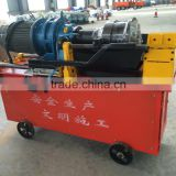 12 - 40mm High Speed Rebar Tapered Thread Rolling Machines