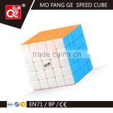 Qiyi Mofangge Aohu 5*5 5 layers profeesional puzzel magice twist cube brain toys for children