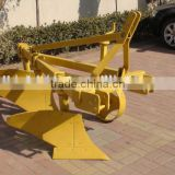 Farm implements small furrow machine, tractor plough for sale