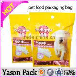 Yason pet food can cover pet food packaging pouch pet food oven
