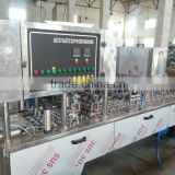 Cup filling and sealing machine                                                                         Quality Choice