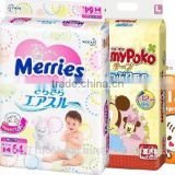 Famous and Easy to use baby joy diapers Mamy Poko with Highly-efficient made in Japan