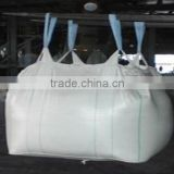 World famous fertilizer /peanut/sugar/ corn/ rice/cinder/iron ore/copper mine/ salt/sand/cement PP woven bulk bag